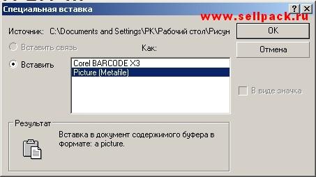 Как сделать программные коды